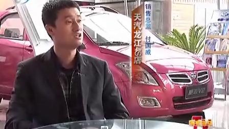时尚 运动 都市小精灵——威志V2—【车来车往—车体验】