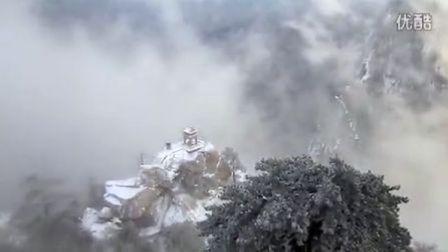三人行西岳华山雨雪大穿越之东峰顶1
