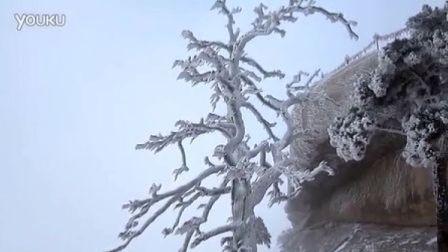三人行西岳华山雨雪大穿越之西峰雪淞
