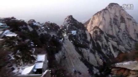 三人行西岳华山雨雪大穿越之金鑜关下行