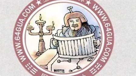 属猴的人2013年运程,猴年出生的人蛇年生肖运势预测-周易天地
