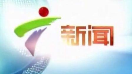 广东新闻台报道 广州疯狂手机维修培训学校 行业第一品牌