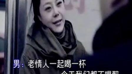 高安vs马睿菈-又见老情人KTV(正版)