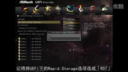 华擎科技-全球首家 X79 平台支持 Intel 智能响应技术