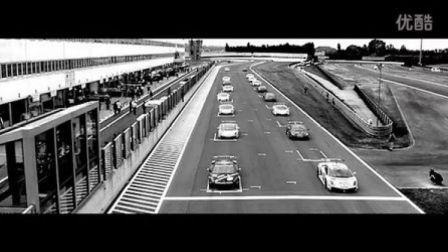 Lamborghini Blancpain Super Trofeo- Europe Series
