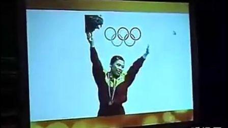 sports体育运动执教李浩第四届全国小学英语教学观摩研讨会优质课案例集