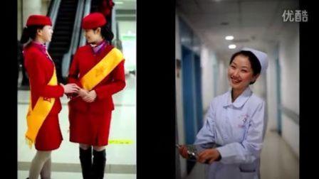 [拍客]重庆医院护士服大变身 白衣天使似空姐