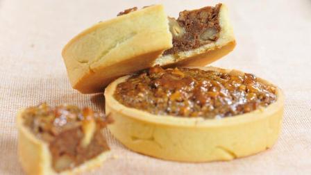 酥脆核桃仁配上醇厚派皮, 一道甜品两种美味!