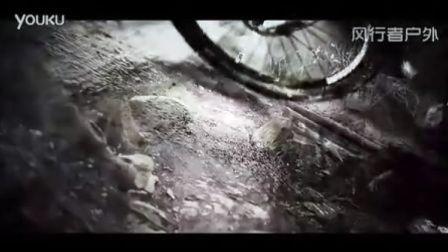 山地车兔跳 技巧系列教程 http:www.51juw.com