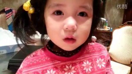 国产高仿版 韩国小萝莉的道歉视频