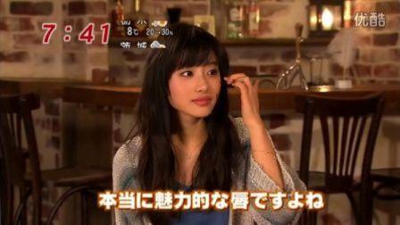 石原里美 - 愛子のあいたいYOU