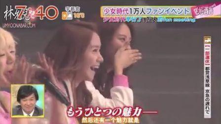 121114 少女时代 Interview YajiumaTV
