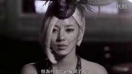 眼泪簌簌 中文字幕 (颩制)--孙丹菲