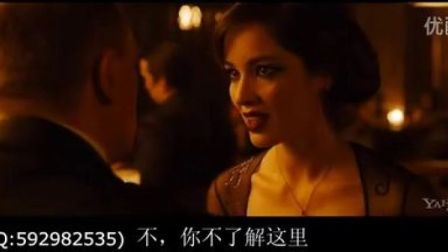 1080P电影 > 007:天幕坠落