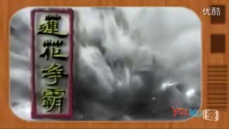 """罗文《江湖路》1993年新加坡电视剧""""莲花争霸""""主题曲"""