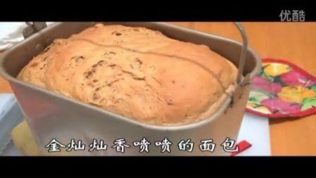 家庭面包机自制健康面包