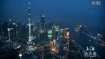上海协奏曲【高清】.mkv