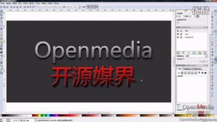 Inkscape 免费矢量图软件中文视频教程 1 基本操作和文字效果