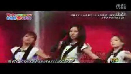 [杨晃]少女时代最新现场PAPARAZZI