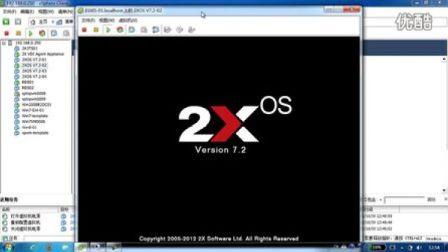 通过网卡启动2XOS(瘦客户机系统)