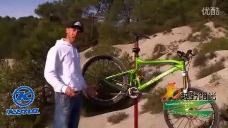 山地车骑行技巧教学视频!www.51juw.com