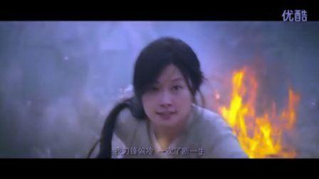 《血滴子》主题曲MV 李宇春--刀锋偏冷