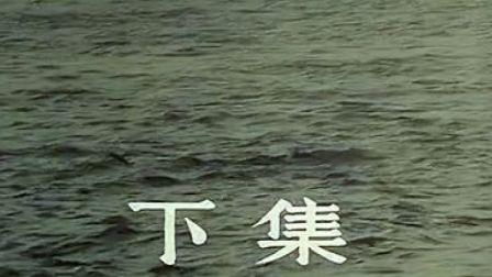 国产经典老电影--开天辟地_下集1991
