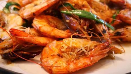 招牌菜在家照着做 蒜香椒盐虾的做法 附十三香椒盐的炒制秘方 没想到做法竟然如此简单!