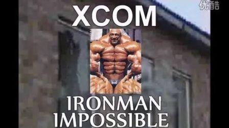 XCOM_ Ironman Impossible 1 - Secret Serpent