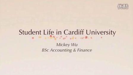 卡迪夫大学会计与金融学生Mickey学习生活体会
