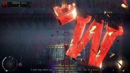 杀手5赦免(终极刺客5)娱乐解说04(游戏地域合作作品)