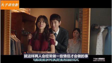 韩国师生恋电影《女教师》,有兴趣吗