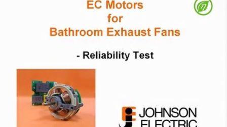德昌电机推出浴室排风扇用无刷直流电机 (可靠性试验)