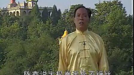 【张志俊先生】新架二路教学(张鹏老师演示)
