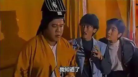 神探之问米追凶(香港经典搞笑电影)