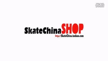SCC滑板店有奖销售11月抽奖视频