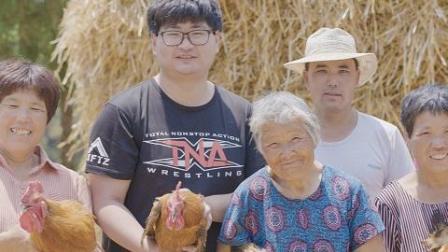 蒙山小调赵永(正片)