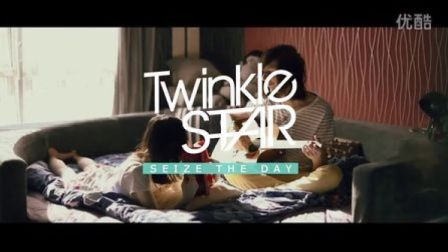 【MV】Twinkle Star闪星《Seize The Day》