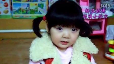 【我是传奇2 欢乐季】两岁半超萌小彤宝自己踩脏鞋哭闹非要穿被批评 拍客
