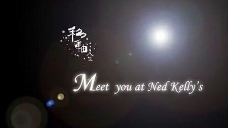 香港衛視《移軸人生》第47期《爵士四十》