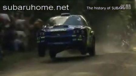 斯巴鲁汽车的起源和发展史