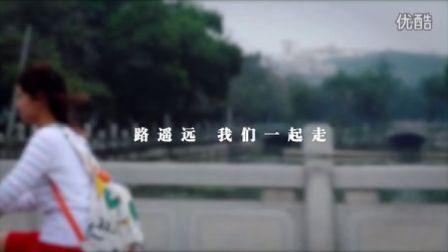《路遥远我们一起走》一部关于梦想的微电影,你的梦想在哪里?