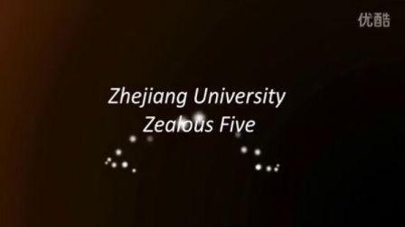 P&G style 商业体验赛 浙江大学 zealous five