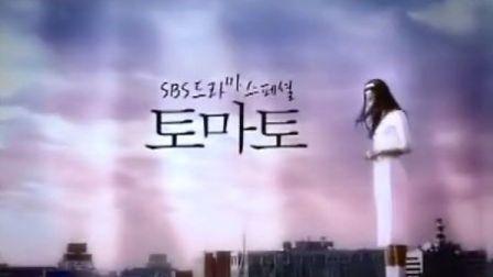 [老剧片头欣赏]99年SBS电视剧 汉城奇缘