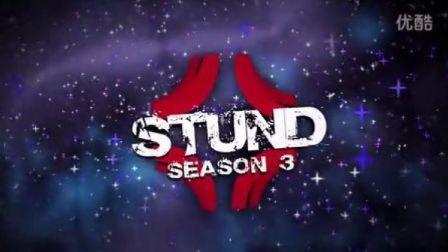 山地速降大片(STUND)第三季影片及花絮3