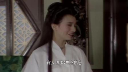 白素贞好可爱, 责怪许仙, 挺有意思!