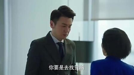 是陈俊生和凌玲一起合伙报复唐晶吗? 小董能威胁到陈俊生吗?