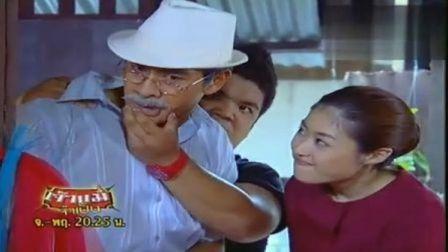 04 เจ้าแม่จำเป็น Jao Mae Jum phen
