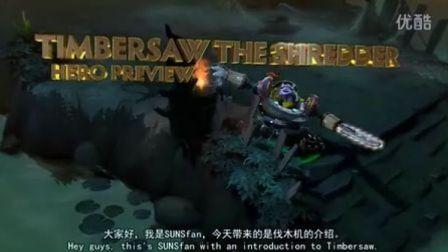『百度Dota2吧翻译组』Dota2游戏介绍之地精撕裂者『中英字幕』
