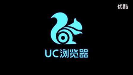 UC浏览器完美适配Lumia920